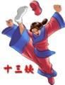 Martial Masters Martialmasters104_mini