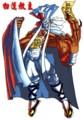 Martial Masters Martialmasters111_mini