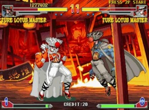 Martial Masters Martialmasters117