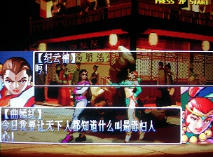 Martial Masters Martialmasters119