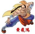 Martial Masters Martialmasters29_mini