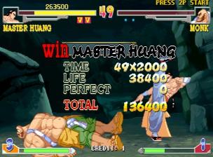 Martial Masters Martialmasters8