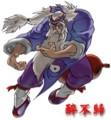 Martial Masters Martialmasters84_mini