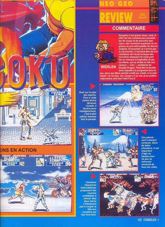 La série Sengoku vs The world (ou presque) TEST-sengoku2_2-CONSOLES+